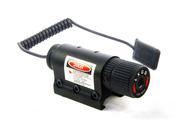 Лазерный прицел целеуказатель с кнопкой и креплением на оружие